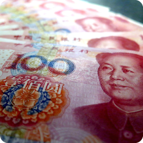USD - CHINESE YUAN FUTURES