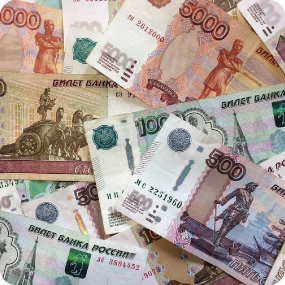 USD - RUSSIAN ROUBLE FUTURES